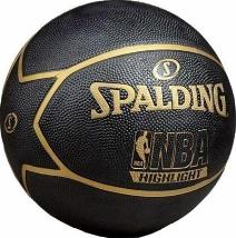 Spalding NBA Highlight Gold