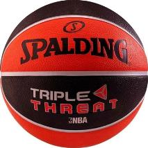Spalding NBA triple treat Basketball